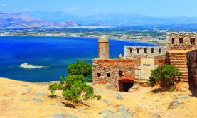 History, Music & Gardens of the Mediterranean