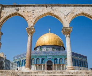 Dome of the Rock and Temple Mount, Jerusalem